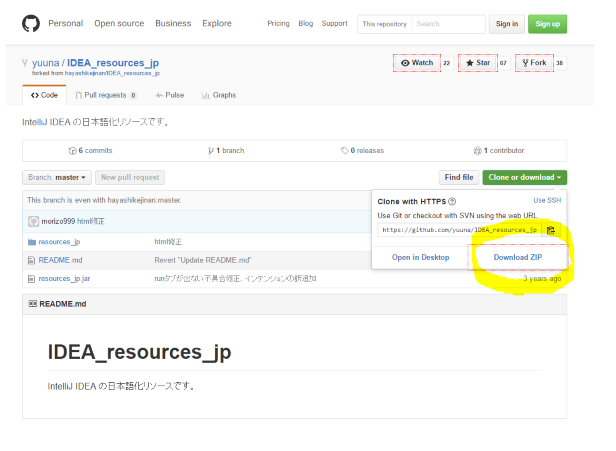 AndroidStudioを日本語化しよう02