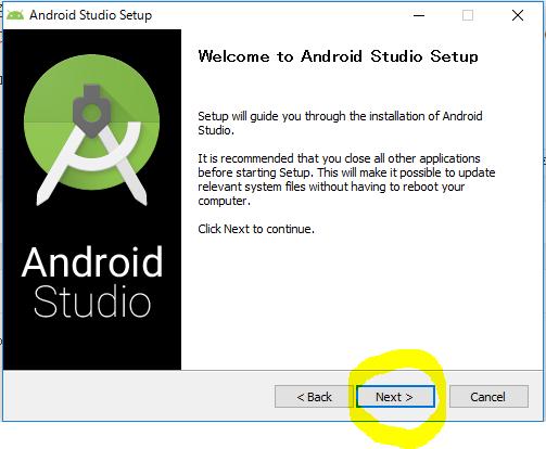 AndroidStudioインストール04