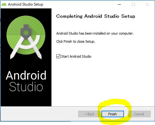 AndroidStudioインストール12