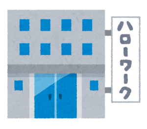 building_hellowork[1]