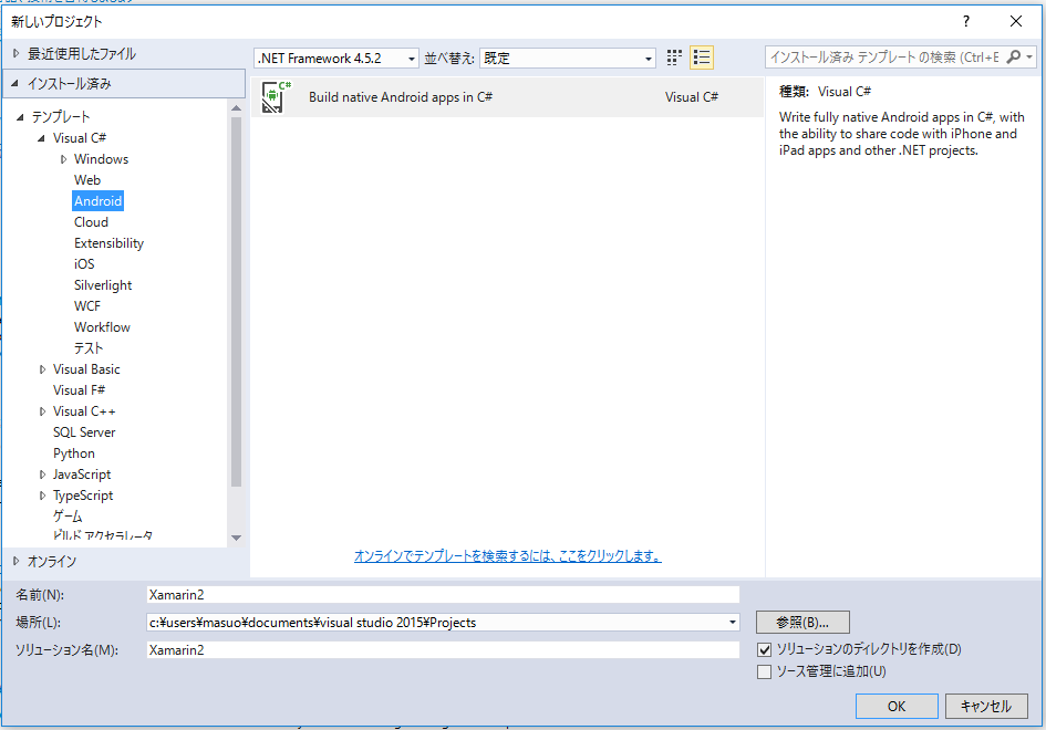 visualstudio02