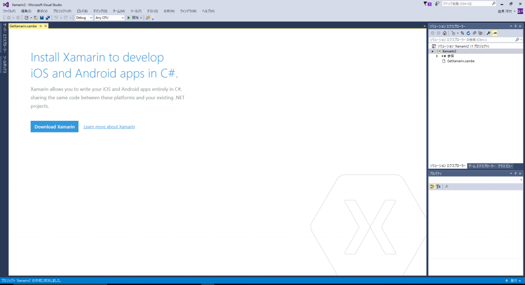 visualstudio03
